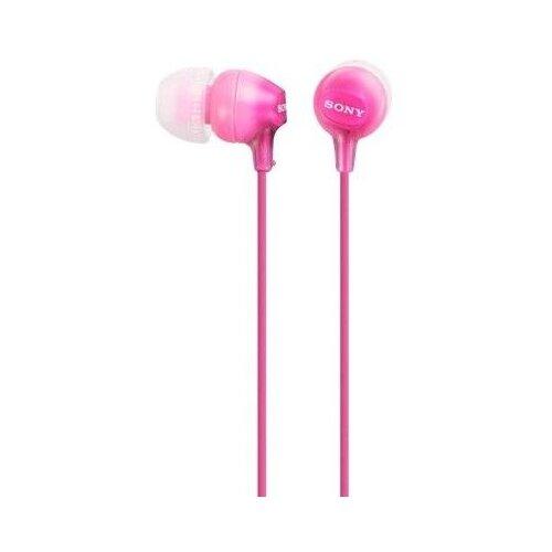 Купить Наушники Sony MDR-EX15LP розовый