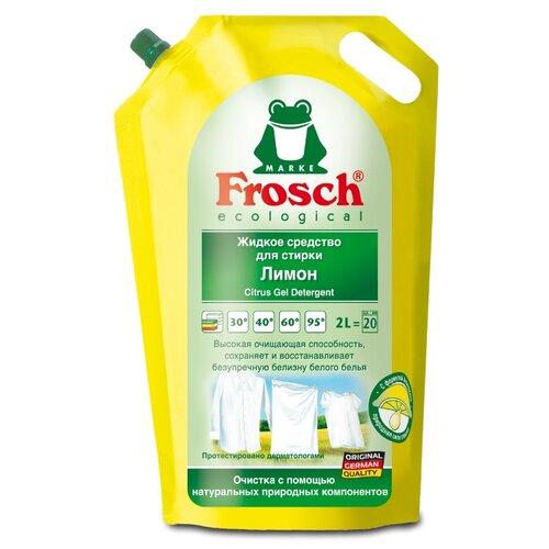 цена на Жидкость Frosch Лимон, 2 л, дой-пак