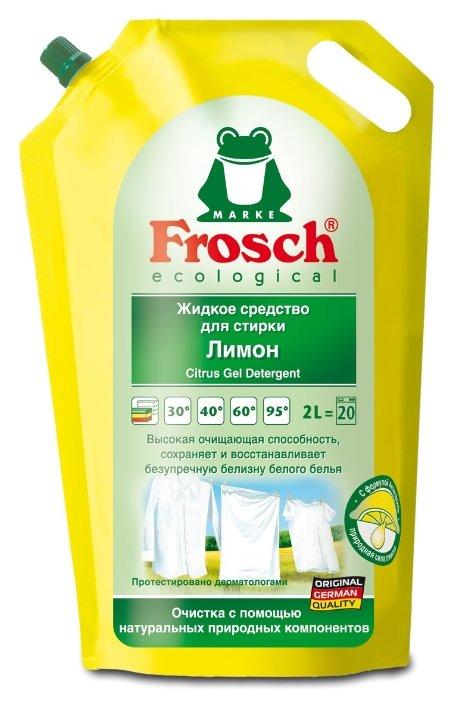 Жидкость для стирки Frosch Лимон