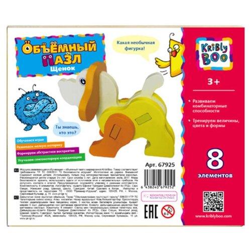 Купить 3D-пазл Kribly Boo Зверята Щенок (67925), элементов: 8 шт., Пазлы