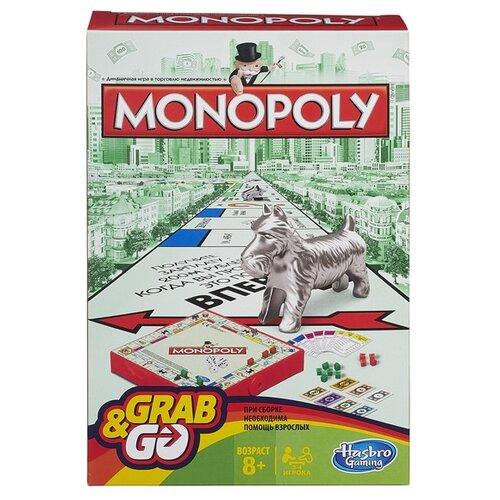 Настольная игра Monopoly Дорожная версия