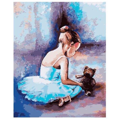 """Цветной Картина по номерам """"Балерина. Первые шаги"""" 40х50 см (MG2056)"""