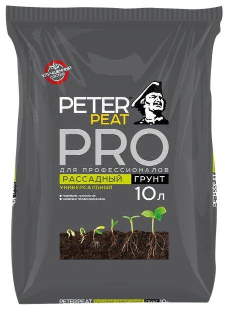 Грунт PETER PEAT Линия Pro рассадный универсальный 10 л.