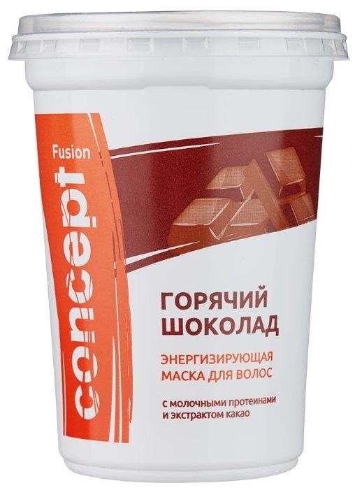 Concept Fusion Маска энергизирующая «Горячий шоколад» на основе молочных протеинов с экстрактом какао для волос и кожи головы