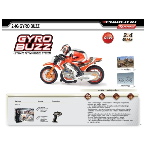 Мотоцикл Silverlit Power in Speed Gyro Buzz (82414) 1:18 13.5 см
