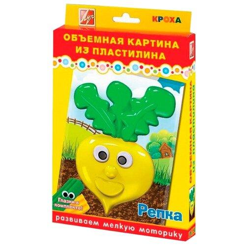 Купить Пластилин Луч Кроха Репка (27С1630-08), Пластилин и масса для лепки