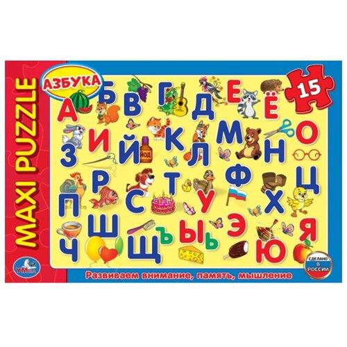 Пазл Умка Maxi Азбука (4690590112823), 15 дет. пазл умка времена года 40 элементов