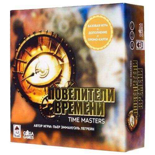 Настольная игра GAGA Повелители времени GG030