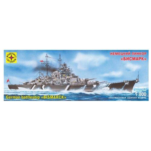Сборная модель Моделист Линкор Бисмарк (180079) 1:800 корабль моделист линкор тирпиц 1 800 серый 180080