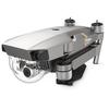 Квадрокоптер DJI Mavic Pro Platinum Combo