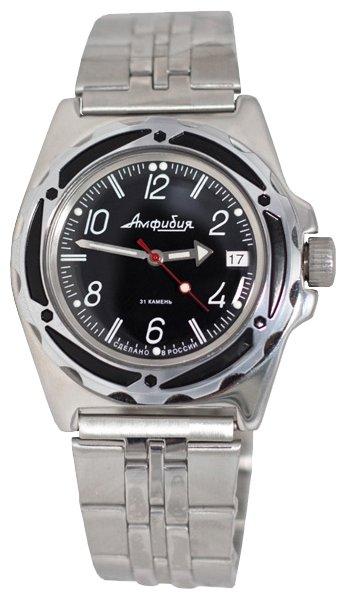 Наручные часы Восток 110909