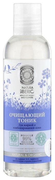 Natura Siberica Тоник очищающий Natural&Organic 200 мл