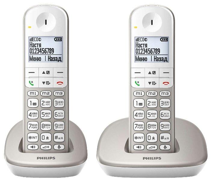 Радиотелефон Philips XL 4902