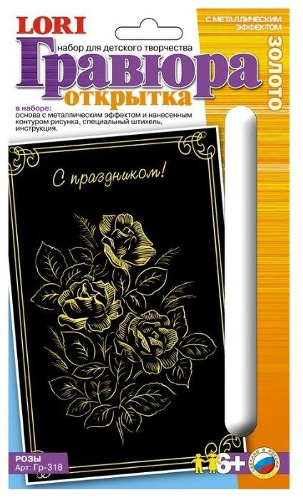 Гравюра LORI открытка Розы (Гр-318) золотистая основа