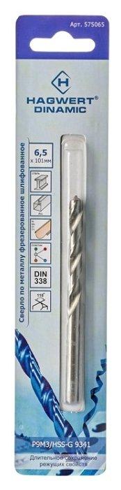 Сверло по металлу Hagwert 575040 P6M5/HSS-G 4 x 75 мм