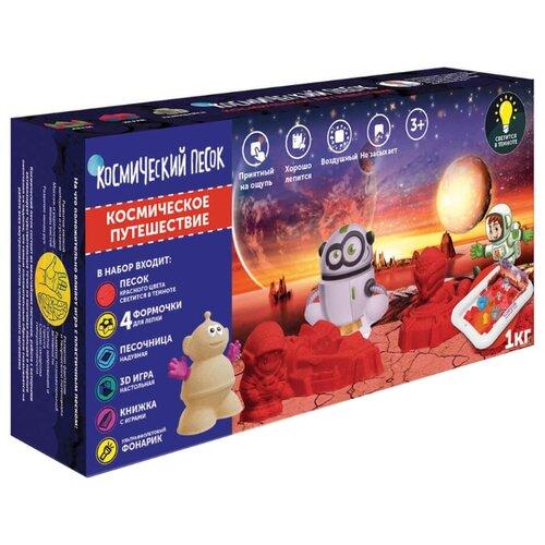 Купить Кинетический песок Космический песок Набор Космическое путешествие KPTST, красный, 1 кг