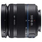 Samsung 18-55mm f/3.5-5.6 OIS II (iFnS1855IB)
