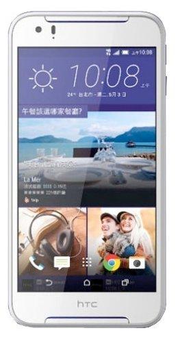 HTC Смартфон HTC Desire 830 Dual Sim