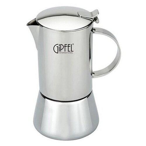 цена на Кофеварка GIPFEL Isabella 7118 200 мл серебристый
