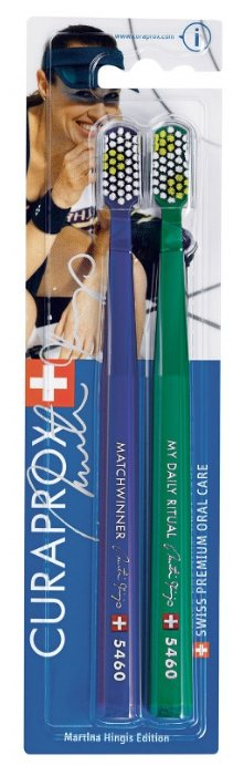 Зубная щетка Curaprox CS 5460 Ultra Soft Martina Hingis Edition