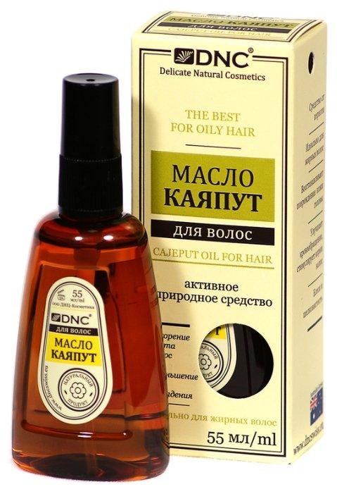 Купить DNC Масло Каяпут для волос, 55 мл по низкой цене с доставкой из Яндекс.Маркета