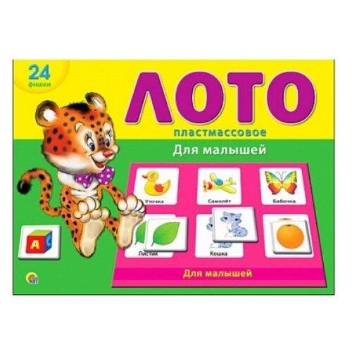 Купить Настольная игра Рыжий кот Для малышей ИН-6007, Настольные игры