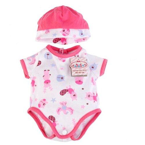 Купить Карапуз Комплект одежды для куклы 40 - 42 см OTF-BLC17-RU белый/розовый, Одежда для кукол