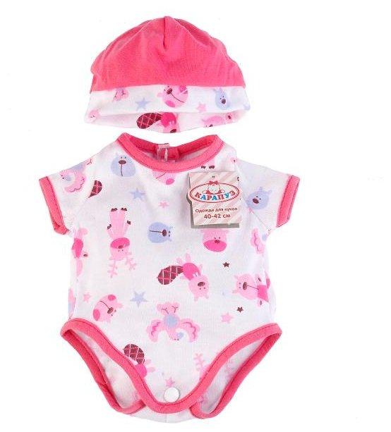 Карапуз Комплект одежды для куклы 40 - 42 см OTF-BLC17-RU
