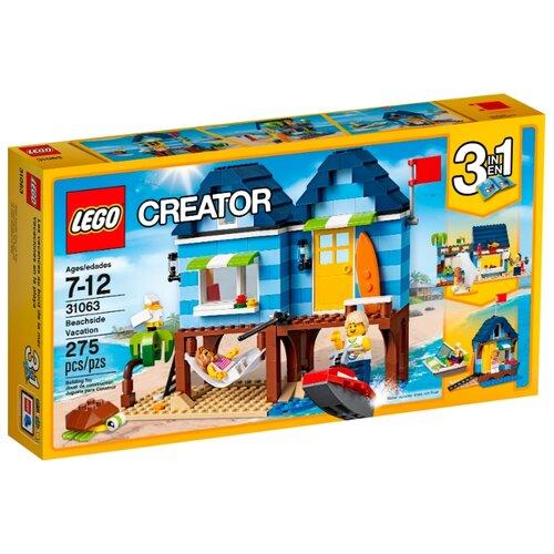 Фото - Конструктор LEGO Creator 31063 Отпуск у моря lego creator городской магазин игрушек 31105