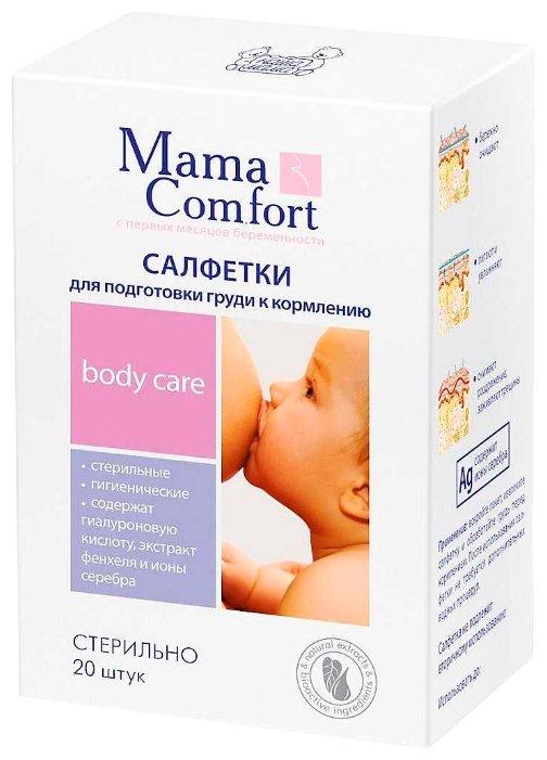 Mama Comfort Салфетки для подготовки груди к кормлению