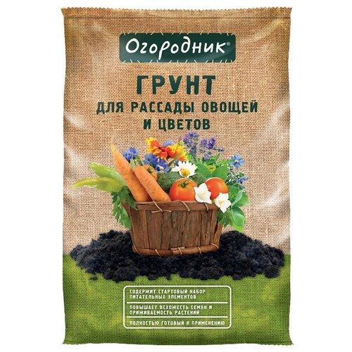 Грунт Огородник® для рассады и овощей 22 л.