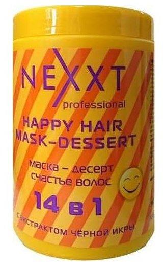 NEXXT Classic care Маска-десерт «Счастье Волос» для волос и кожи головы