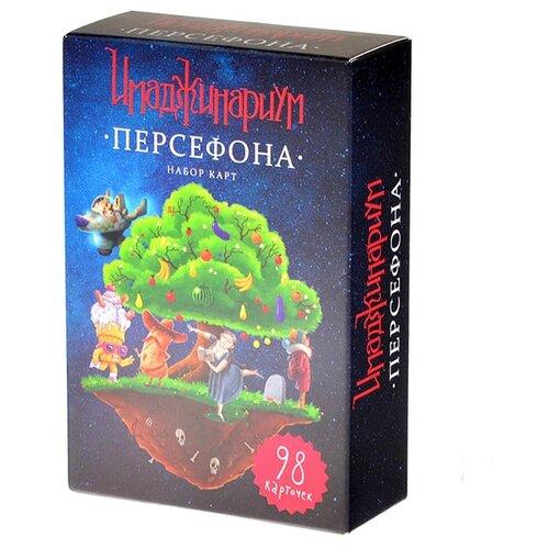 Купить Дополнение для настольной игры Cosmodrome Games Имаджинариум. Персефона, Настольные игры