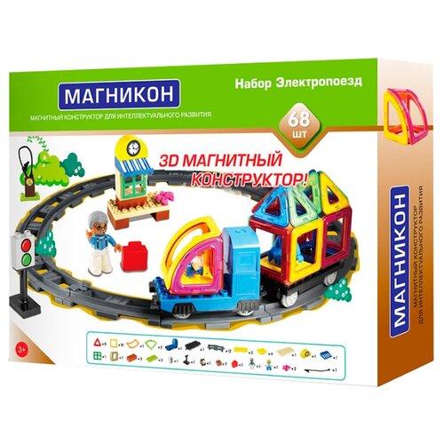 Магнитный конструктор Магникон Мастер MK-68 Электропоезд цена 2017