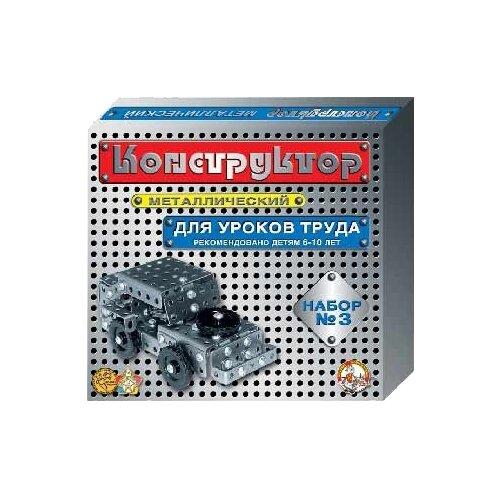 Винтовой конструктор Десятое королевство металлический для уроков труда 00843 №3 игрушка конструктор металлический школьный 3 для уроков труда