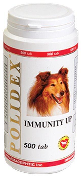 Витамины Polidex Immunity Up для собак