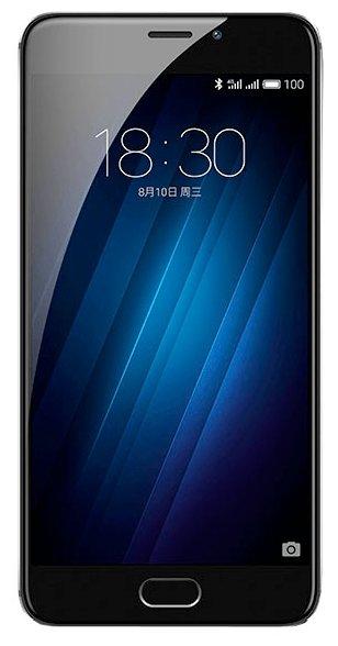 Сотовый телефон Meizu M3E Gold