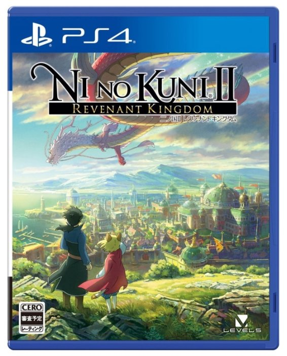 BANDAI NAMCO Entertainment Ni no Kuni II: Revenant Kingdom