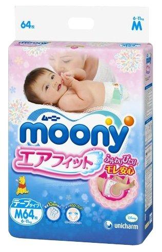 Moony подгузники M (6-11 кг) 64 шт.