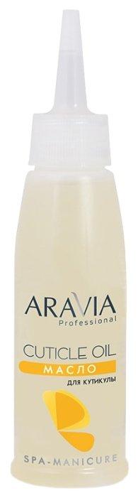Масло ARAVIA Professional Professional для кутикулы