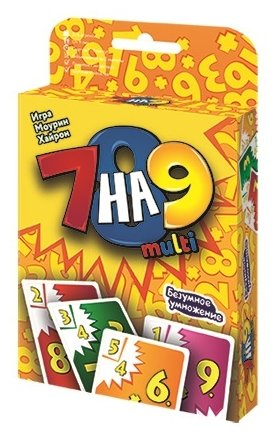 Настольная игра Magellan 7 на 9 multi MAG09951