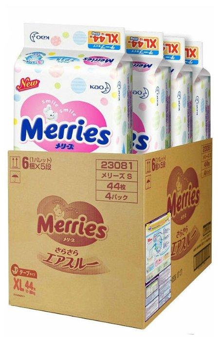 Купить товар Merries подгузники XL (12-20 кг) 176 шт. по низкой цене ... 28ede8fe1be