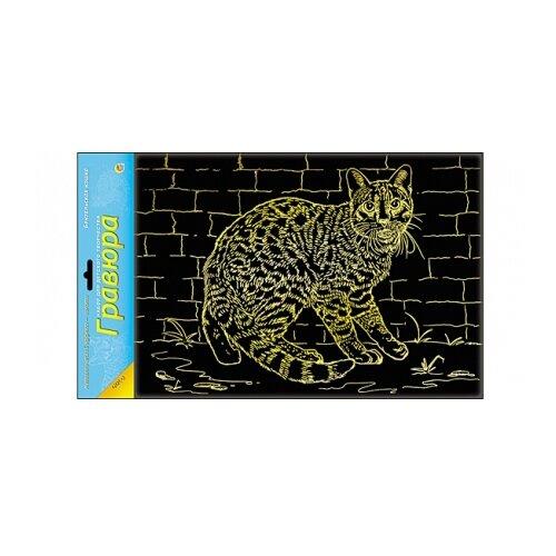 Фото - Гравюра Рыжий кот Бенгальская кошка, в пакете с ручкой (Г-6157) золотистая основа гравюра рыжий кот зайчик в пакете с ручкой г 9449 цветная основа