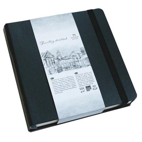 Альбом Лилия Холдинг Travelling sketchbook 17 х 12 см, 130 г/м?, 80 л. черныйАльбомы для рисования<br>