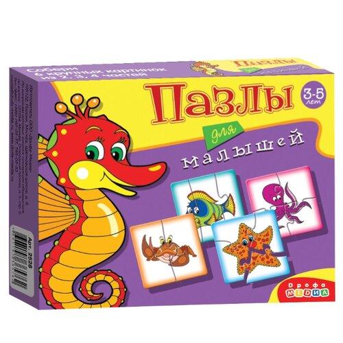 Купить Набор пазлов Дрофа-Медиа Для малышей (2528), Пазлы