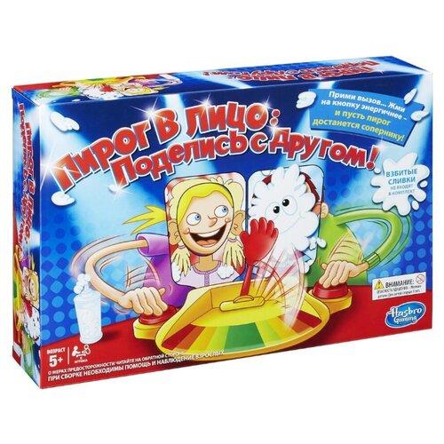 Купить Настольная игра Hasbro Игры Пирог в лицо: Поделись с другом C0193, Настольные игры