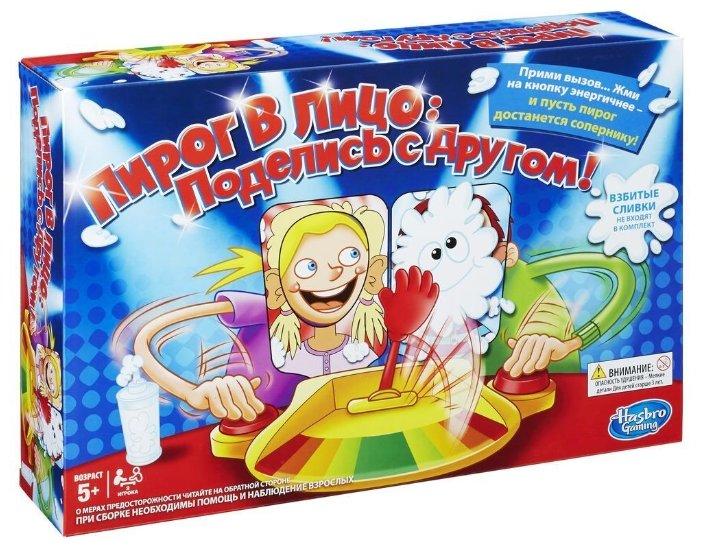 Настольная игра Hasbro games Пирог в лицо: Поделись с другом C0193
