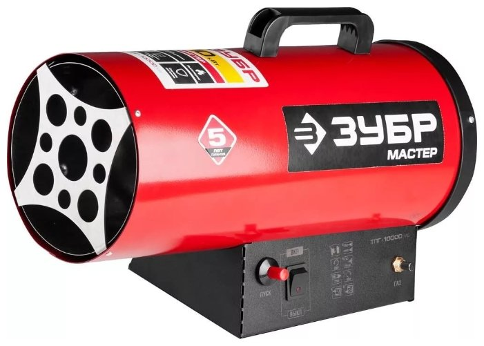 Газовая тепловая пушка ЗУБР ТПГ-10000_М2 (10 кВт) — купить по выгодной цене на Яндекс.Маркете