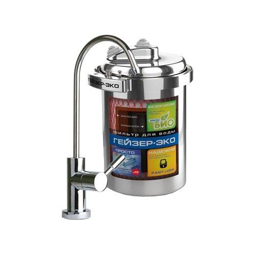Фильтр Гейзер ЭКОФильтры и умягчители для воды<br>