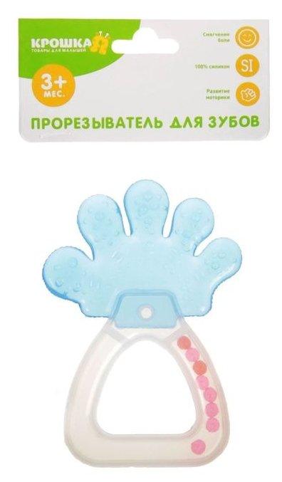 Прорезыватель-погремушка Крошка Я Ручка 1158898